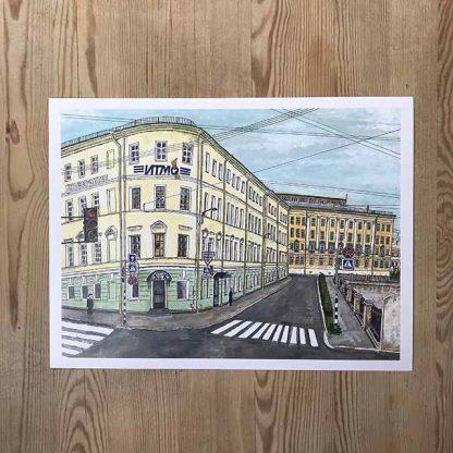 Lovisa Eklund – St. Petersburg, gathörn vid floden